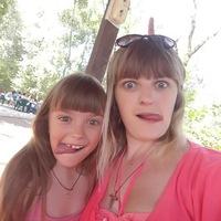 мамочки сладкие фото
