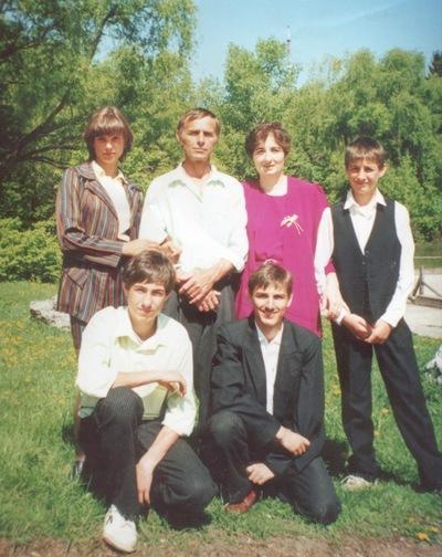 Любовь Надводная, 18 февраля 1999, Москва, id219059706