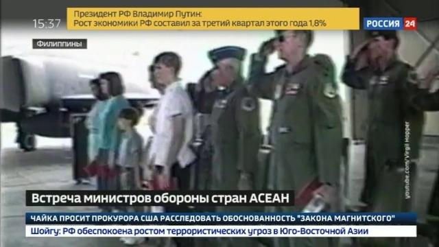 Новости на Россия 24 • На первой очной встрече Шойгу с Мэттисом друг друга проигнорировали