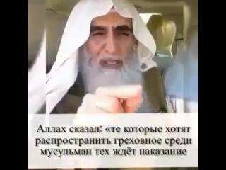 @tauhid_islam__ @intimus_islam @intim_islamm @sheikhammis @altarefe.ru @muhammad ( 480 X 480 ).mp4