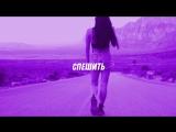 ПРЕМЬЕРА ТРЕКА! Настя Кудри - Marshmallow (Lyric Video 2018) #настякудри