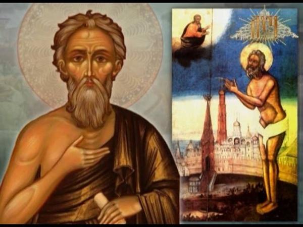 т\к Луч Лик Святости №2 Великомученики, Блаженные