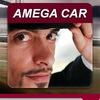 AmegaCar - прокат и аренда автомобилей