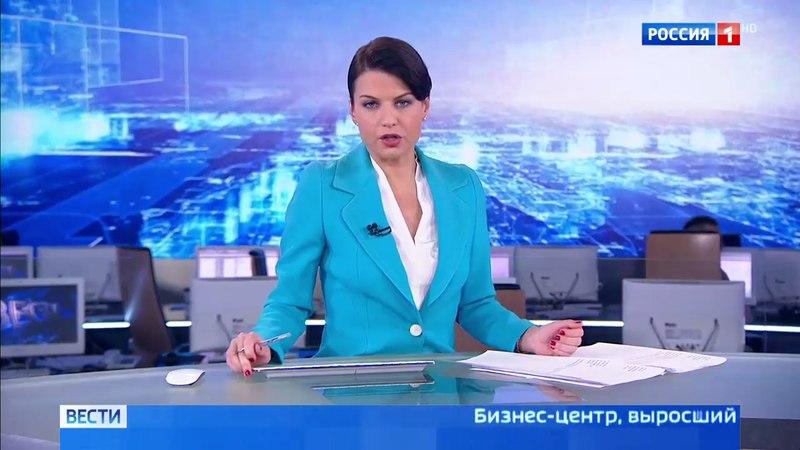 Вести-Москва • Жители 1-й Миусской улицы борются с коммерсантом за придомовую территорию