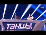 Виталий Уливанов и Саша Горошко Танцы 4сезон 21серия 23_12_2017