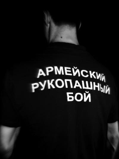 Вова Поляков, 20 октября , Нижневартовск, id133161017