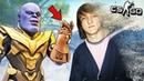 10 лет challenge молодого Варпача и щелчок Таноса на карте Мстителей 4 в CSGO - Маньяк в КсГо