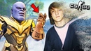 10 лет challenge молодого Варпача и щелчок Таноса на карте Мстителей 4 в CS:GO - Маньяк в КсГо
