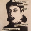 Riot Grrrl Night @China-Town-Cafe