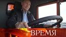 Владимир Путин поздравил строителей с открытием автомобильной части моста через Керченский пролив