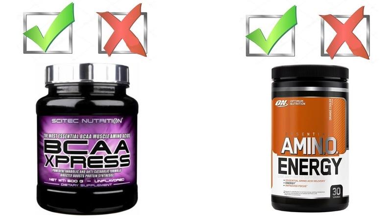 Аминокислоты BCAA какие лучше перед сном