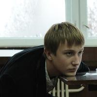 Гераклид Эфесский, 12 января , Москва, id136942159