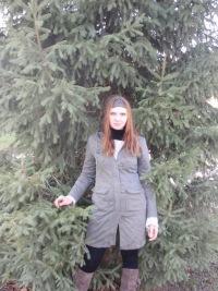 Alice Orlova, 6 апреля 1988, Белгород, id175339461