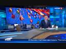 Вести Москва Вести Москва Эфир от 12 04 2017 14 40