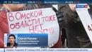Новости на Россия 24 • Вторая русская беда приход весны негативно отразился на состоянии дорог