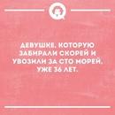 Дмитрий Поляченко фото #3