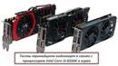 Тесты тринадцати видеокарт в связке с процессором Intel Core i3-8350К в играх