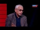 Карен Шахназаров у Владимира Соловьёва 21.06.2018