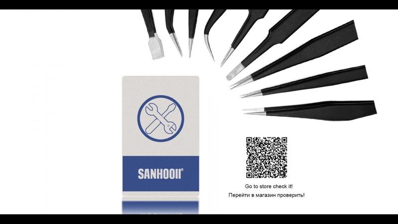 Sanhooii 9 шт. ОУР Нержавеющая сталь Пинцет Комплект