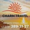 Charm Travel Туры в Карелию и по Северо-Западу