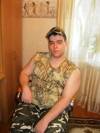 Павел Тихонов, 24 июня 1994, Усть-Донецкий, id78338544