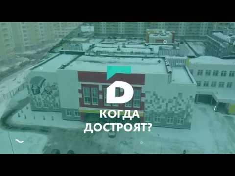Школу в микрорайоне Центр 2 введут в эксплуатацию весной 2019 года