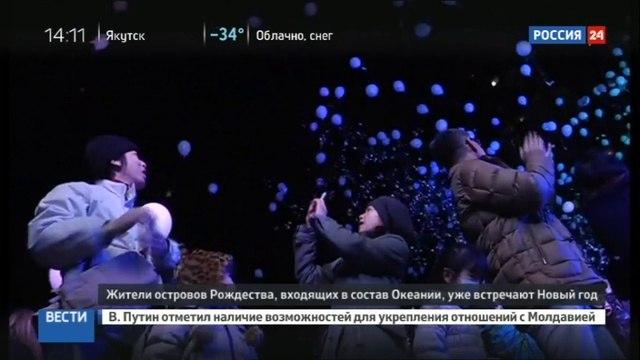 Новости на Россия 24 • Начинаем отмечать Россия встретит Новый год 11 раз