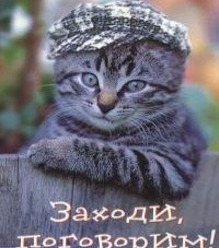 Сергей Ахманов, 17 октября 1998, Уфа, id82897574