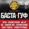 Газгольдер Тур - Беларусь