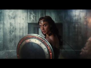 Лига Справедливости: Чудо-Женщина