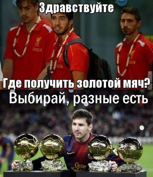 новости футбола россии и европы трансферы