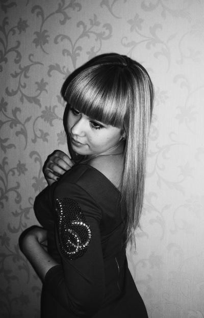 Мария Моисеева, 13 октября , Рязань, id111645518