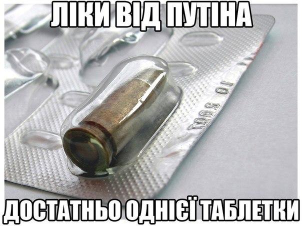 """Мы видим начало """"большого крымского дела"""" о терроризме. Ждите новый виток репрессий, - Фейгин о заявлении ФСБ - Цензор.НЕТ 793"""