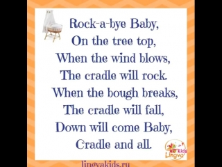 Rock-a-bye Baby_lullaby