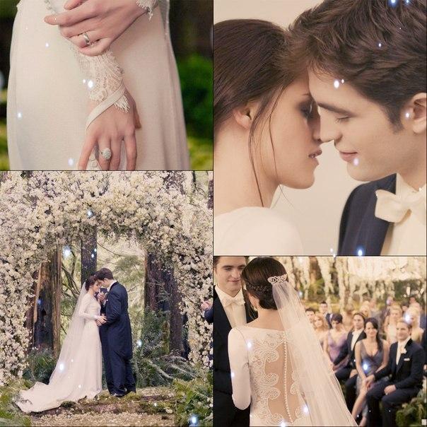 Свадьба эдварда и беллы