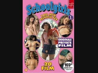 Датские школьницы 1 / danish schoolgirls 1