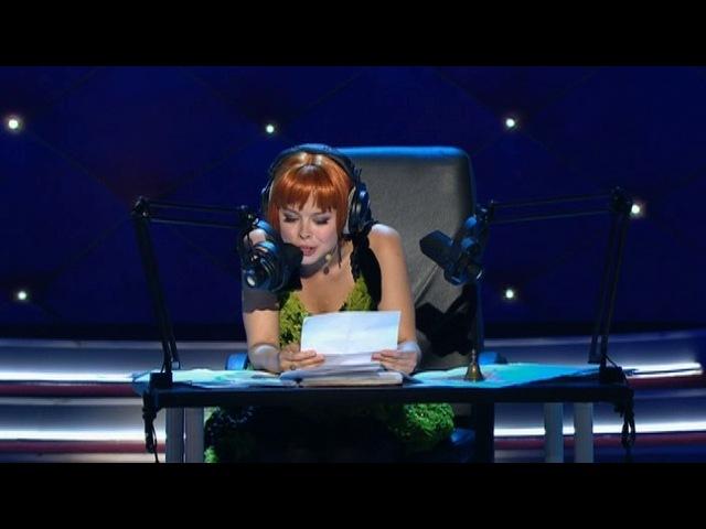 Камеди Вумен Comedy Woman Наталия Медведева Рассказы о жизни на радио