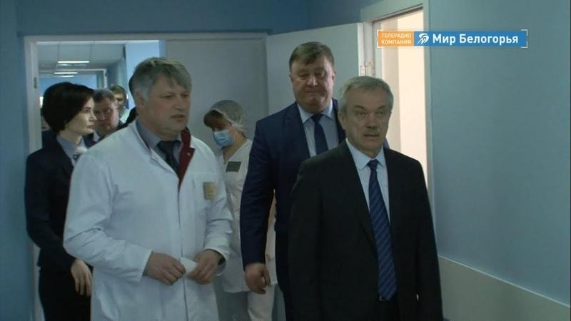 Евгений Савченко проверил медицину Борисовского района