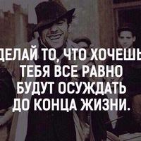 Анкета Владимир Павлов
