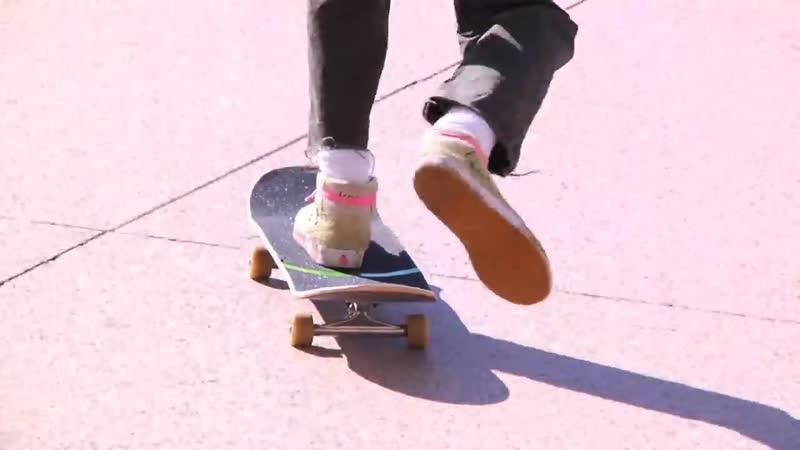 Nike SB ¦ Frog Skateboards