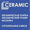 """""""CERAMIC"""" Отделочные материалы г. Костомукша"""