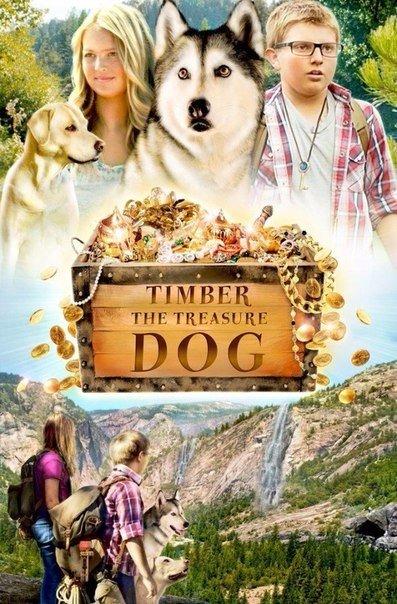 Тимбер - говорящая собака (2016)