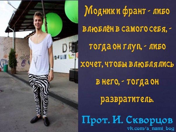 http://cs418417.userapi.com/v418417891/318e/8AnOLGk89bA.jpg