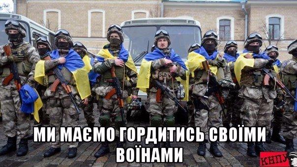 Ночью террористы вели интенсивный огонь в районе Марьинки, - пресс-центр АТО - Цензор.НЕТ 6011
