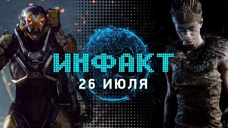 Будущее BioWare, Hellblade VR, Shadow of the Tomb Raider уже готова, Denuvo vs взломщики…