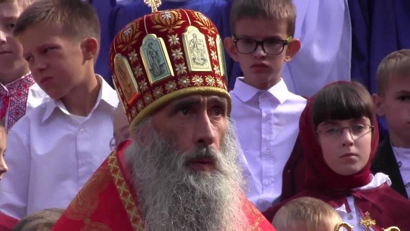 Тернопільська Єпархія УПЦ.