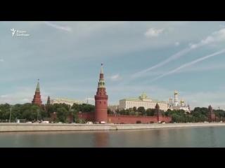 Трамп: Путин