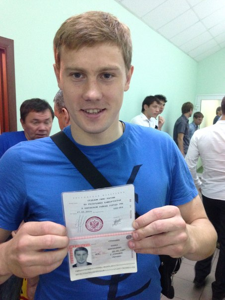 Украинский защитник принял российское гражданство - изображение 1