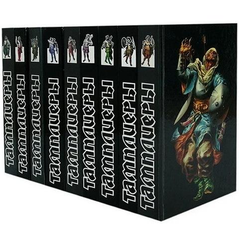 Книга дня: Тамплиеры  книг (1996-1998)