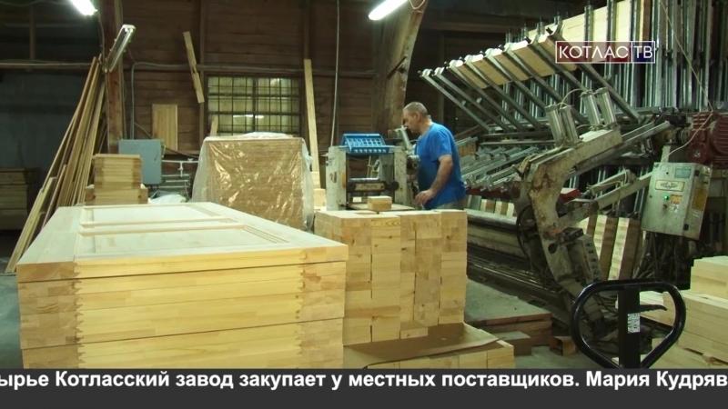 Котласская продукция расходится по всей России